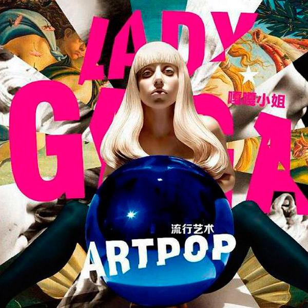 2014CHINA_Gaga_Artpop600G240114.jpg