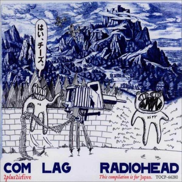 Radiohead -  'Com Lag' (2004)