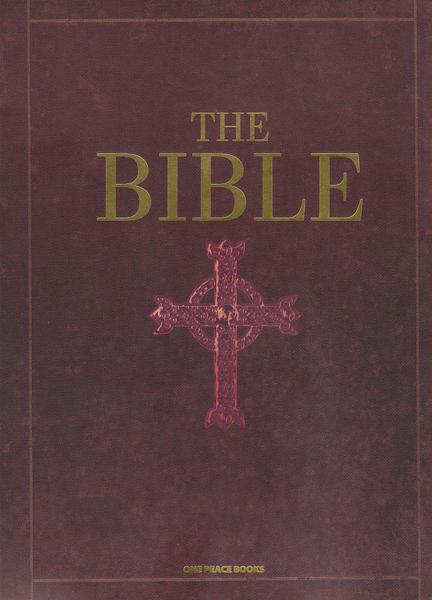 Jesse Hughes, Eagles of Death Metal: <i>The Bible.</i>