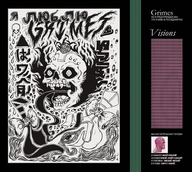 Grimes - 'Visions'