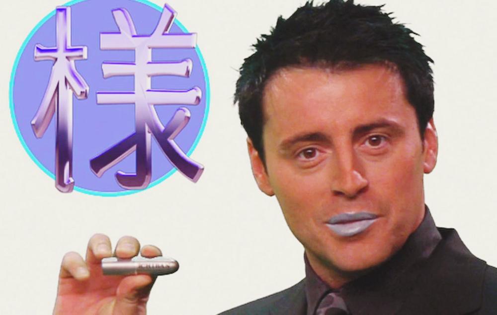 Friends' Joey Tribbiani in Japanese advert spoof