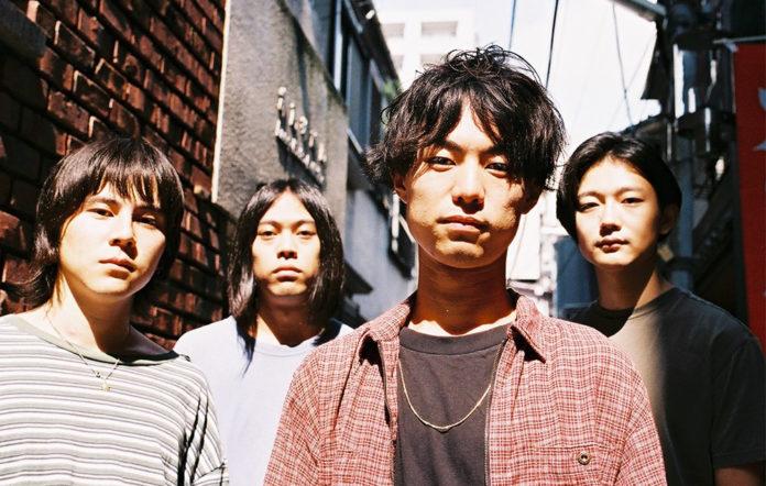 DYGL band