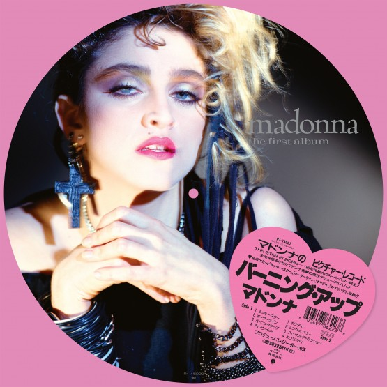 Madonna - 'The First Album' for Record Store Day 2018