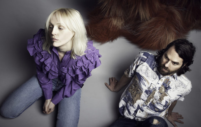 LUMP Laura Marling Mike Lindsay