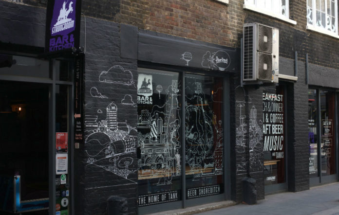 Strongroom London petition