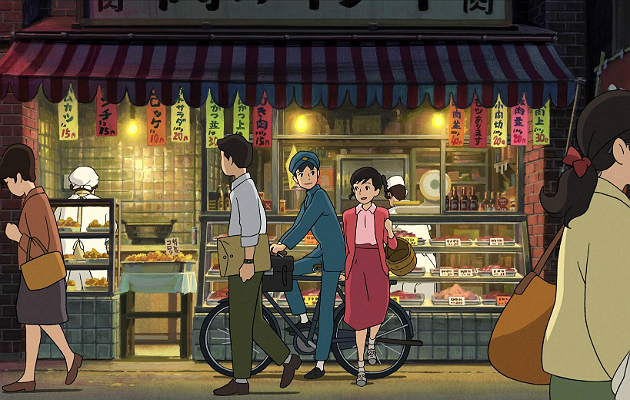 From Up On Poppy Hill, Studio Ghibli