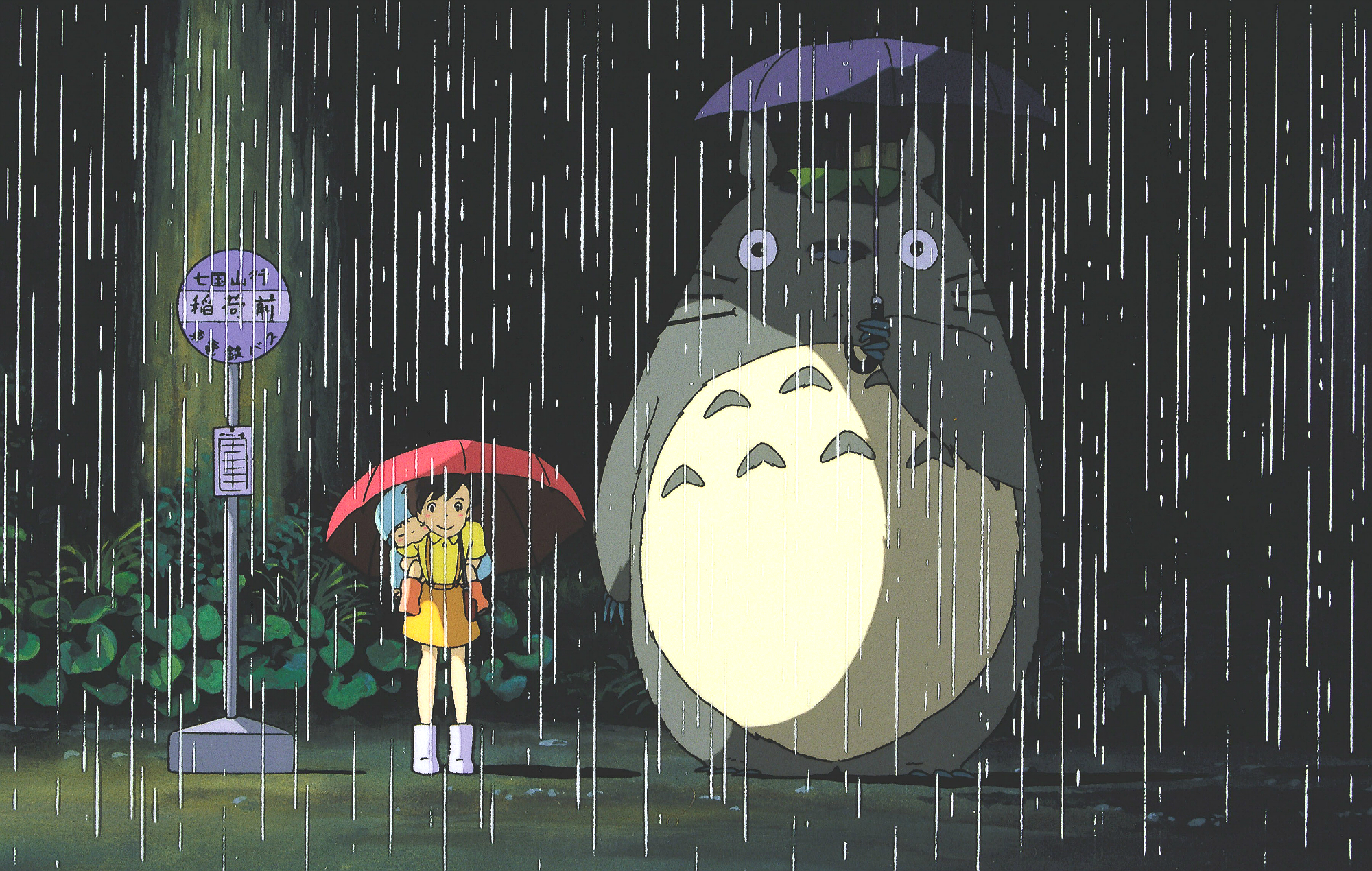 Studio Ghibli Offer Fans Free Virtual Backgrounds To Use In Video