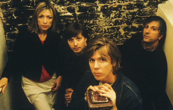 Sonic Youth live archive albums daydream nation