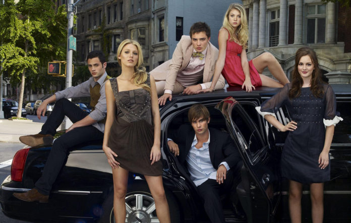 Gossip Girl spinoff HBO Max