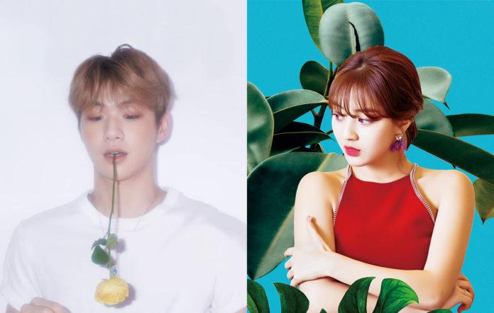 Kang Daniel Park Jihyo TWICE dating
