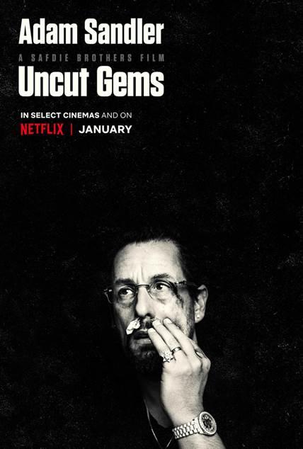'Uncut Gems' poster