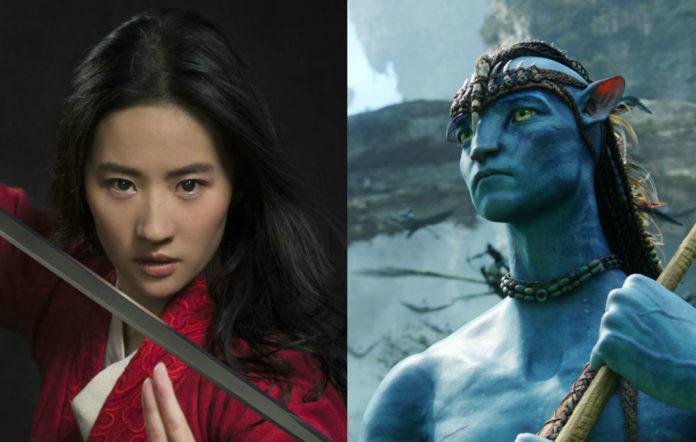 Mulan / Avatar