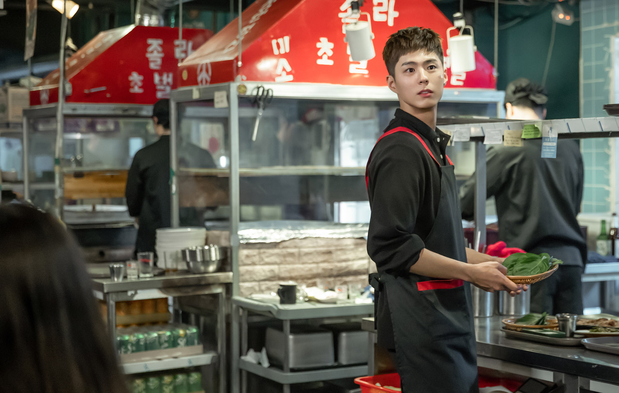 Park Bo-Gum, Record Of Youth, Netflix