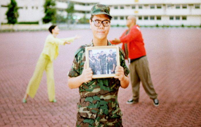 army daze movie coming to netflix