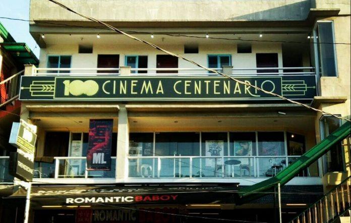 cinema centenario quezon city maginhawa