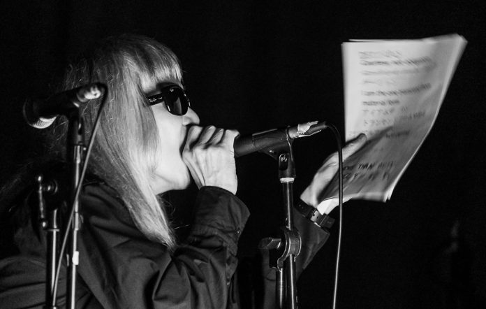 Keiji Haino The Observatory Authority is Alive album review
