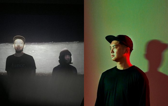 Singapore electronic label Syndicate 10 year anniversary compilation gif Intriguant