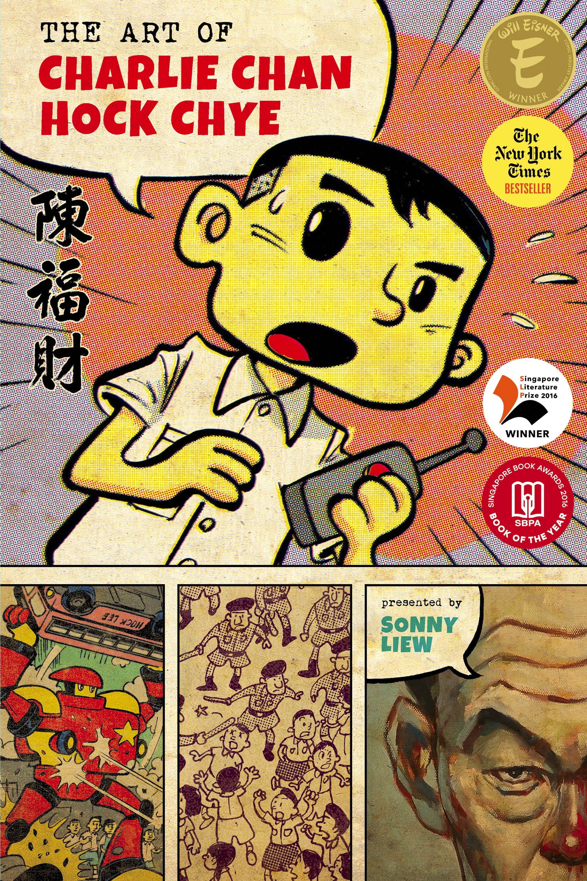 Art of Charlie Chan Hock Chye to get animated adaptation Sonny Liew