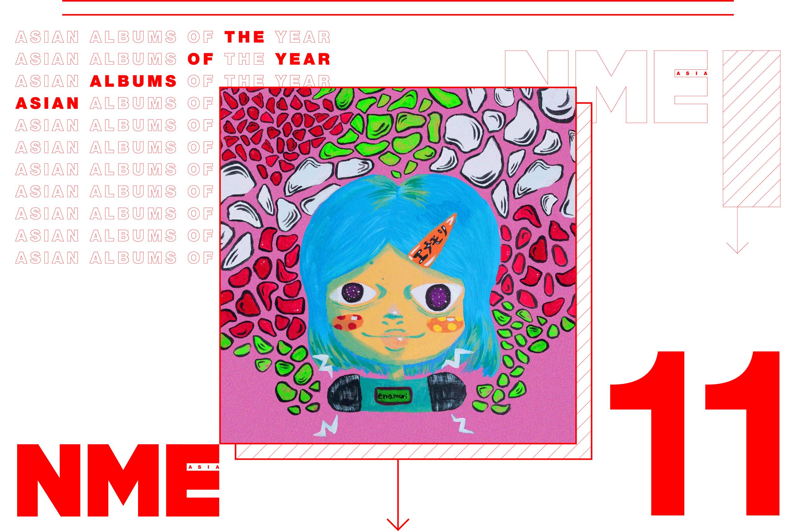 nme asia albums of the year 2020 ena mori