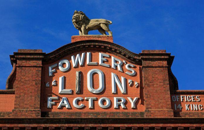 Lion Arts Factory