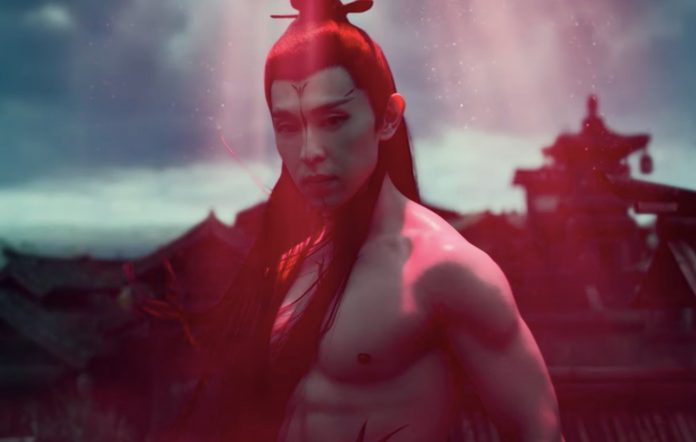 The Yin-Yang Master: Dream Of Reality