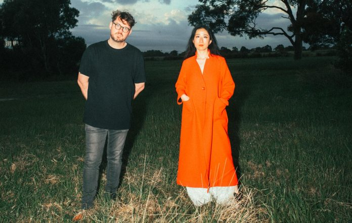 Mindy Meng Wang and Tim Shiel announce new EP