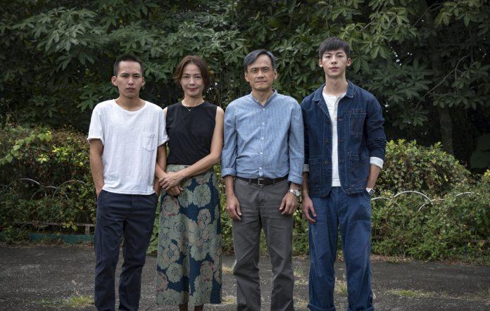 A Sun 93rd Academy Awards Taiwan Hong Kong Better Days Shortlist