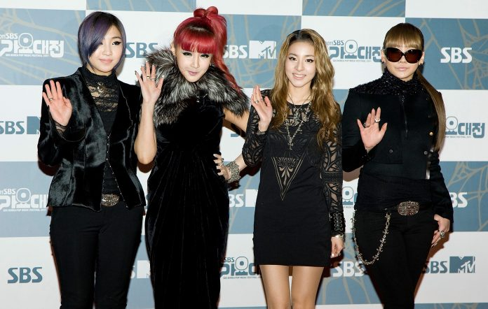 Minzy Possibility Of 2NE1 Reunion