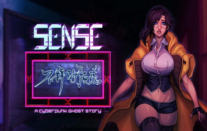 Sense: A Cyberpunk Ghost Story. Image Credit: Top Hat Studios