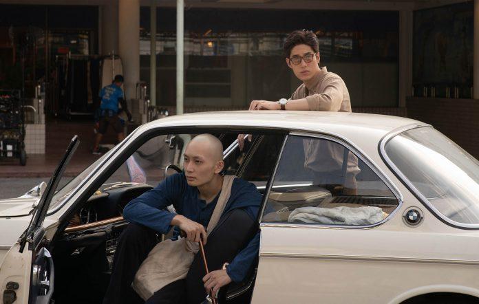 One For the Road Baz Poonpiriya wins at Sundance Film Festival 2021