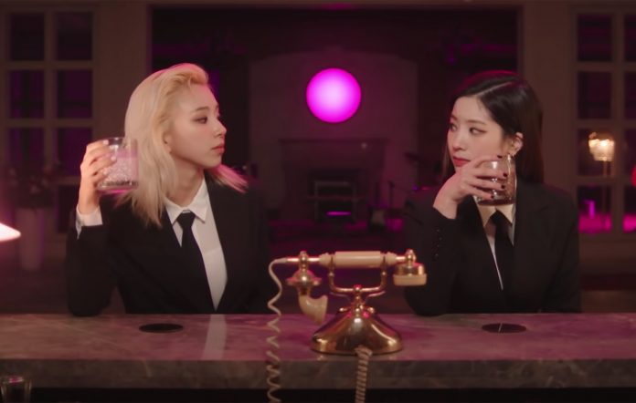 TWICE Dahyun, Chaeyoung tease Switch To Me