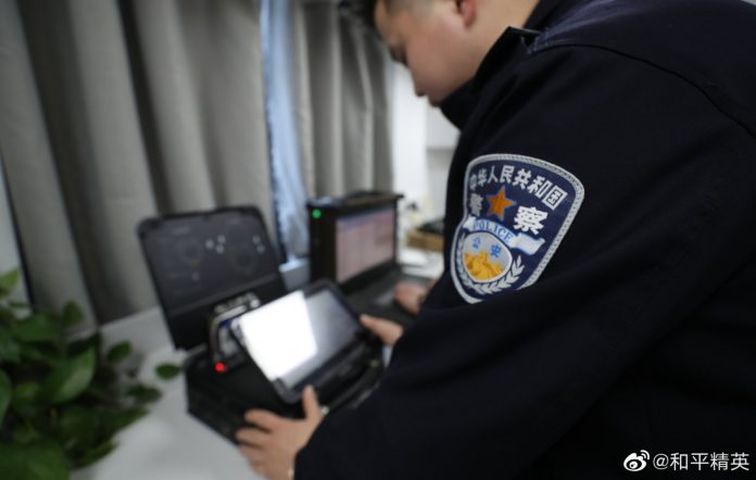 Chinese Police Officer involved in taking down Video-Game-cheat operation