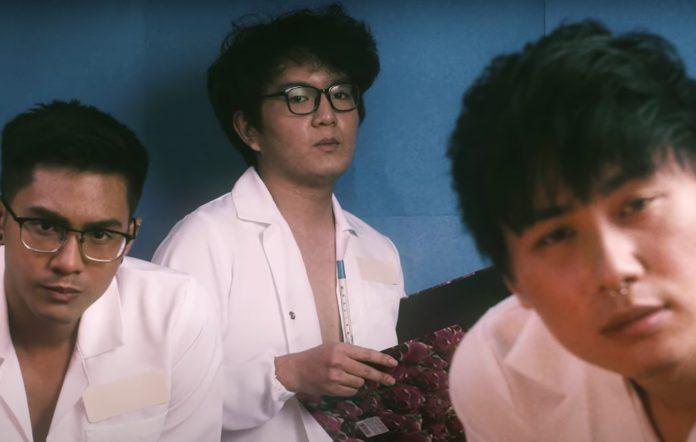 Hauste Singapore instrumental rock Angels music video album Patterns