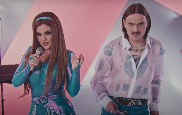 little big eurovision russia 2021