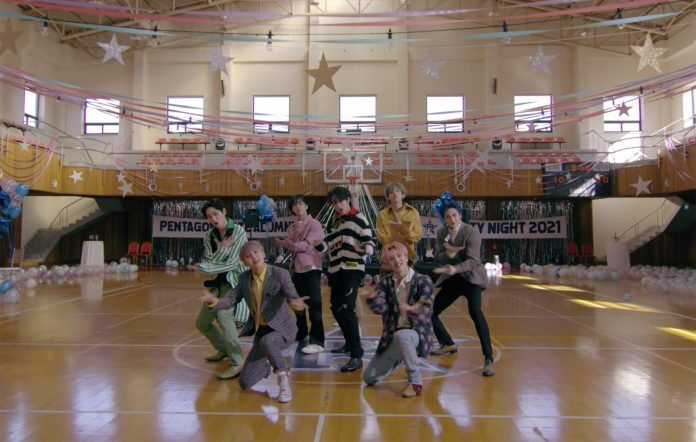 pentagon do or not music video k-pop