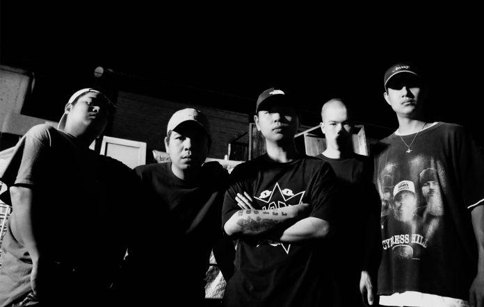 Whispers Thai Bangkok metalcore band EP Narok Bok Din review