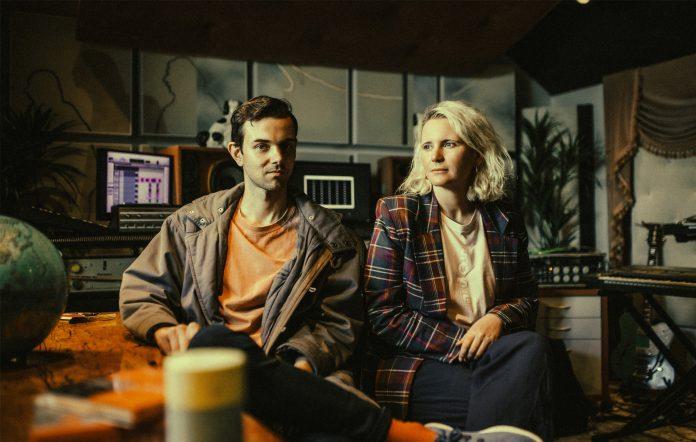 Big Scary new album Daisy 2021 interview Tom Iansek Jo Syme
