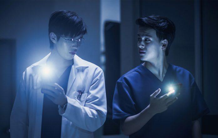 'Ghost Lab' netflix worldwide premiere