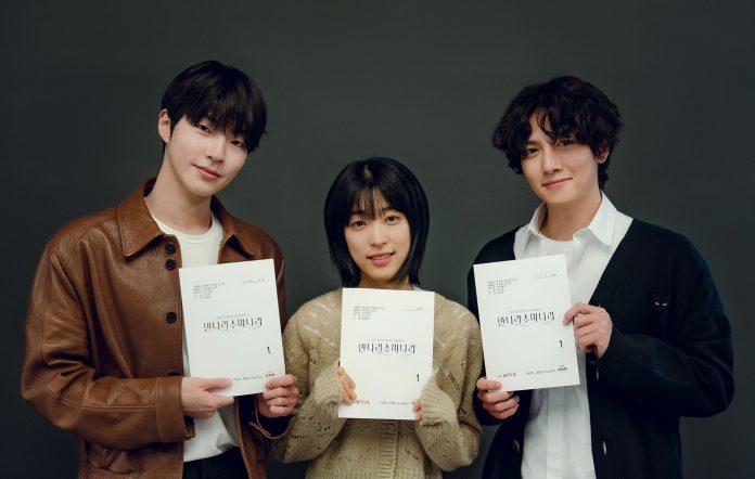 The Sound Of Magic, Ji Chang-wook, Hwang In-youp
