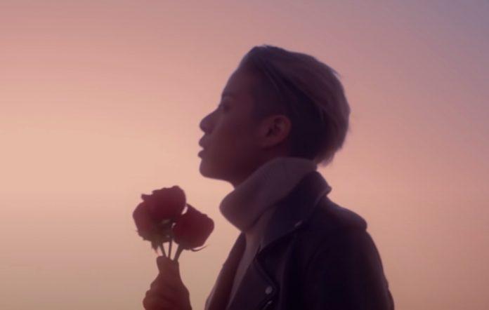 Amber Liu 'Complicated' music video