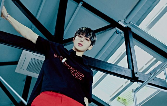 B.I shares dramatic teaser trailer for debut solo album, 'Waterfall'