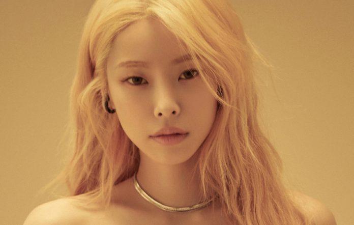 heize new album song joong ki confirmed appearance