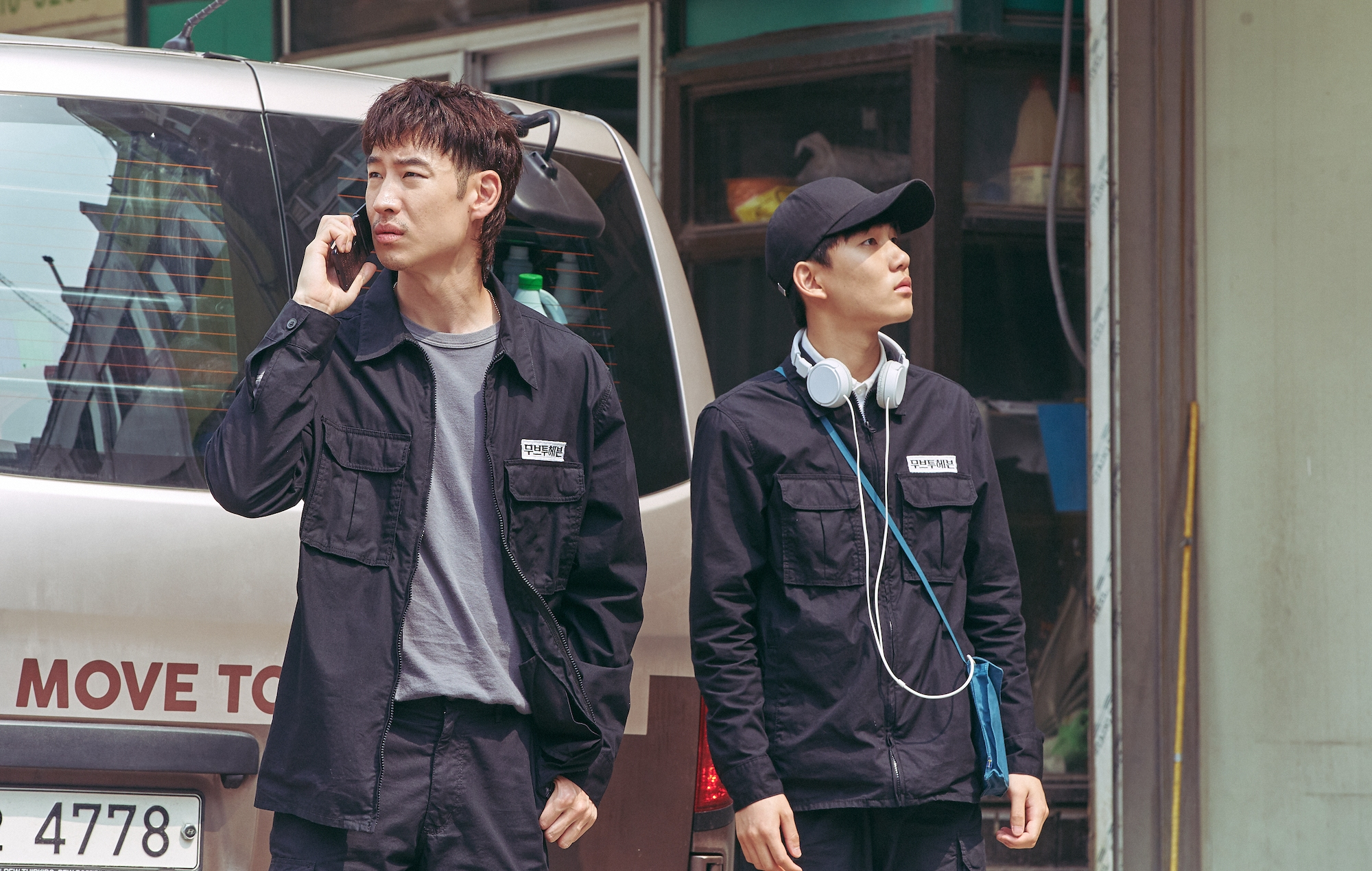 Move To Heaven Lee Je-hoon Tang Jun-sang