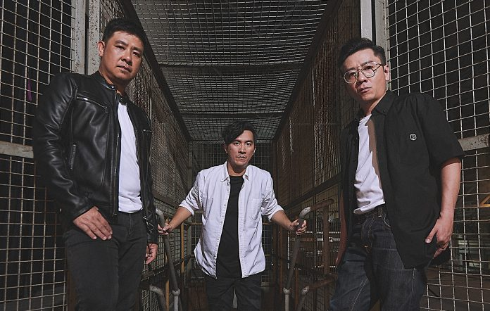 Electrico 'Fire in the Sky' single new upcoming EP