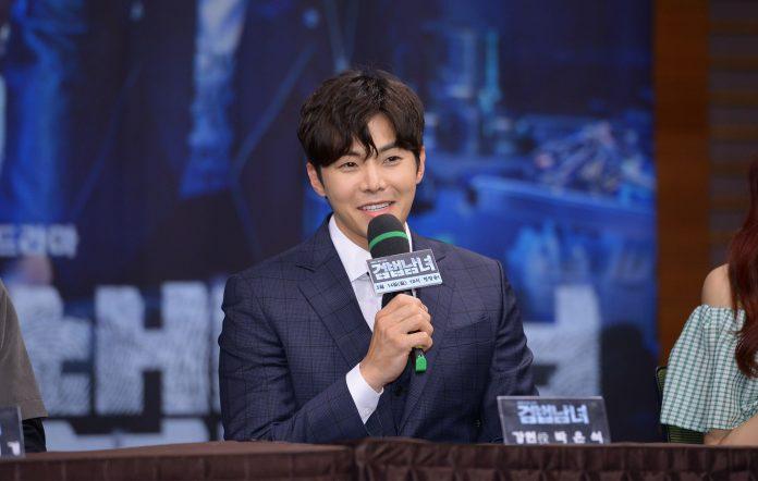 Park Eun-Seok 'The Penthouse 3' character Alex