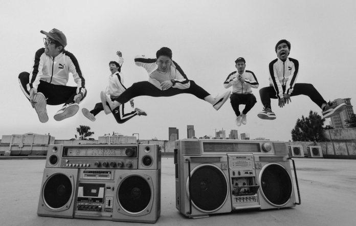 Pee Wee Gaskins 'Summer Fling'