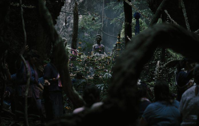 'The Medium' horror film trailer