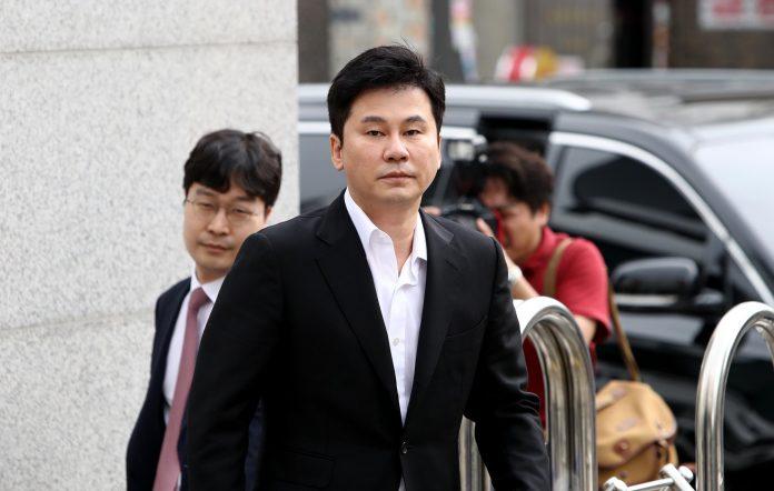 Yang Hyun-Suk charges yg entertainment drug use b.i