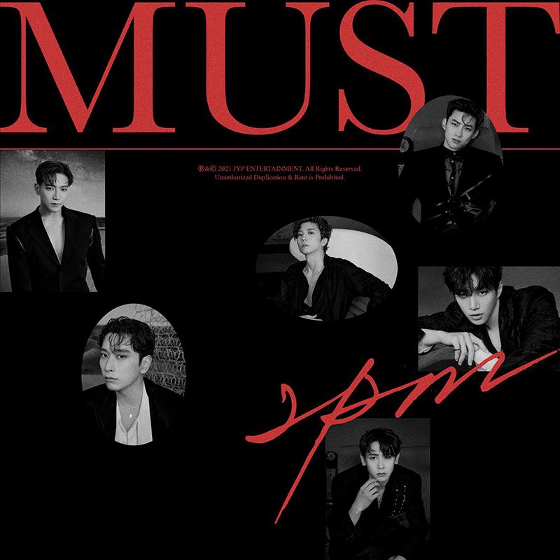 2PM Must album art