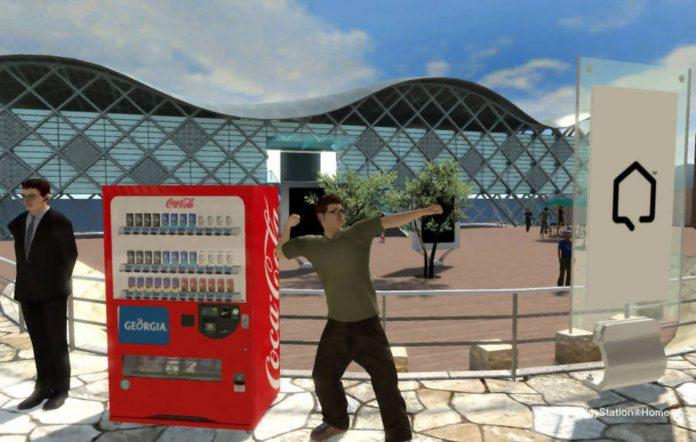 Playstation Home Screenshot